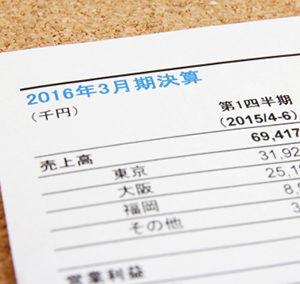 決算・税金について